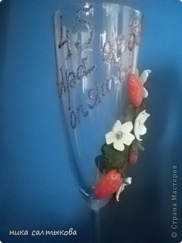 Приветствую тебя, Страна! Сваяла подарок на юбилей моей соседки Ирины  т.к. подарок был лично от меня и не было рамок, то  я не много пошалила)))   фото 3