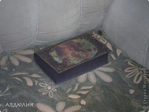 шкатулка из книги!