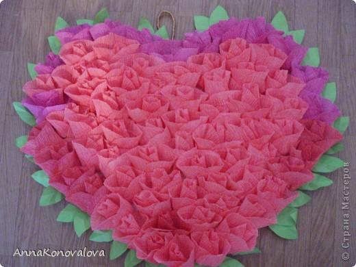 Вот такое сердце мы сделали с детьми в моей группе на День Святого Валентина. фото 1