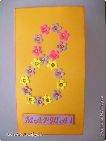 Я уже вам показывала новогодние открыточки моей ученицы Леры. Так вот теперь мы с ней сделали открыточки к 8-му марта. Конечно я Лере ещё немного помогаю, но она уже в основном сама придумывает, как оформлять открытки. Эти две открыточки Лера сделал для своих школьных подружек. фото 4