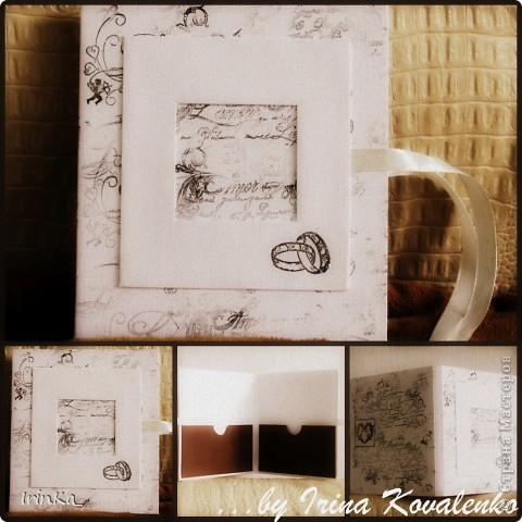 На днях сделала вот такую черно-белую коробочку для дисков. В среднее окошечко на обложке можно вставить фото... Мне так нравится их создавать...))   фото 5