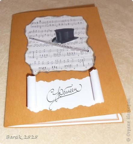 Моё первое (и пока последнее) модульное оригами. МК этого лебедя (https://stranamasterov.ru/node/47202) был первым, который я увидела в Стране Мастеров. Не смогла удержаться и сделала его :)) фото 4