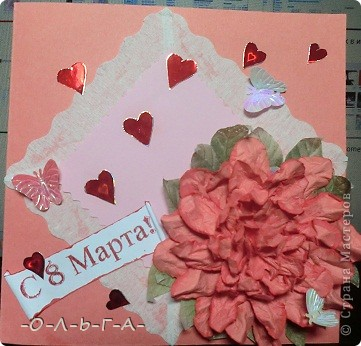 Здравствуйте! Несколько открыточек к 8 Марта! Делали с сыном быстро и с удовольствием :-)) фото 5