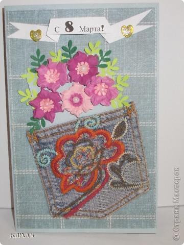 Джинсовые открытки на 8 марта. фото 4