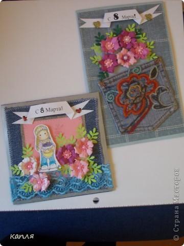 Джинсовые открытки на 8 марта. фото 1