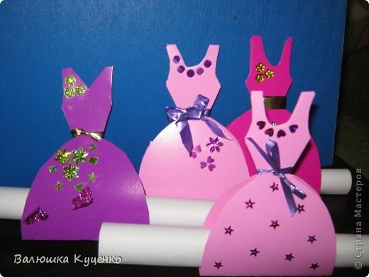 Открытки сына для подружек. https://stranamasterov.ru/node/313667?c=favorite эти платья были у нас вдохновением. фото 1