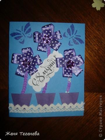 Дорогие мастерицы! Спасибо Вам за Ваши замечательные идеи! Благодаря им и у меня получились открыточки к празднику. фото 6