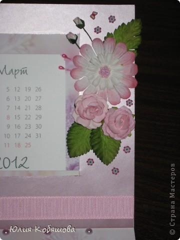 Настольный календарик, сделала для классного руководителя моей Даши, вернее сповторюшничала, уж очень мне нравятся такие штучки. Мне самой, то что получилось, ну очень нравится, не знаю конечно как вам, надеюсь на ваши отзывы. фото 2