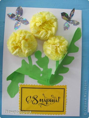 Дорогие мои Мастерицы! Поздравляю Вас всех с праздником Весны! Желаю счастья, здоровья, любви, творческого вдохновения и новых идей! фото 10