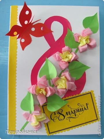 Дорогие мои Мастерицы! Поздравляю Вас всех с праздником Весны! Желаю счастья, здоровья, любви, творческого вдохновения и новых идей! фото 12
