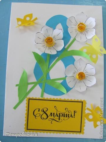 Дорогие мои Мастерицы! Поздравляю Вас всех с праздником Весны! Желаю счастья, здоровья, любви, творческого вдохновения и новых идей! фото 18