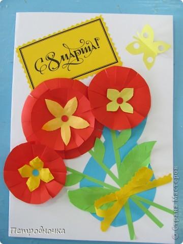 Дорогие мои Мастерицы! Поздравляю Вас всех с праздником Весны! Желаю счастья, здоровья, любви, творческого вдохновения и новых идей! фото 20