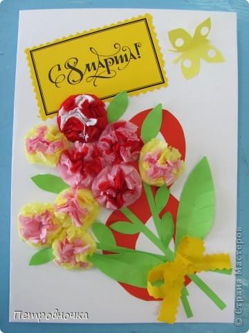 Дорогие мои Мастерицы! Поздравляю Вас всех с праздником Весны! Желаю счастья, здоровья, любви, творческого вдохновения и новых идей! фото 7