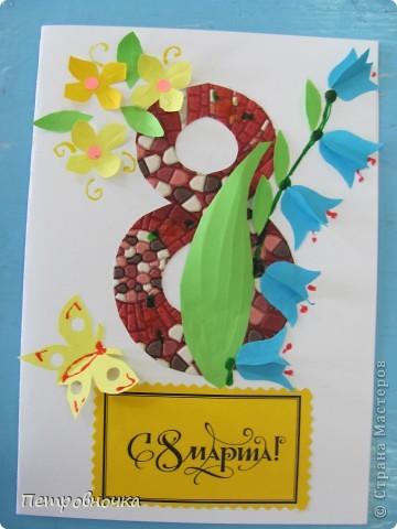 Дорогие мои Мастерицы! Поздравляю Вас всех с праздником Весны! Желаю счастья, здоровья, любви, творческого вдохновения и новых идей! фото 4