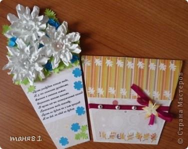 Доброго времени суток! А у меня продолжение открыточек.  В этих открыточках испо,льзовала цветы сделанные по МК https://stranamasterov.ru/node/321021?c=favorite  Светланы Б. За Мк ей огромное спасибо!!! фото 8
