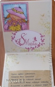Доброго времени суток! А у меня продолжение открыточек.  В этих открыточках испо,льзовала цветы сделанные по МК https://stranamasterov.ru/node/321021?c=favorite  Светланы Б. За Мк ей огромное спасибо!!! фото 3