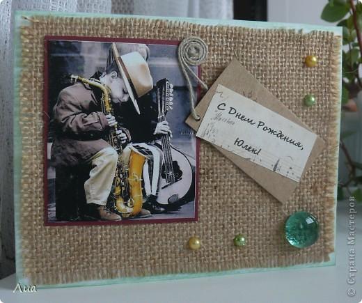 Вот такую открыточку сделала своей подруге на ДР. Конечно, не очень празднично, но ей понравилось) фото 1