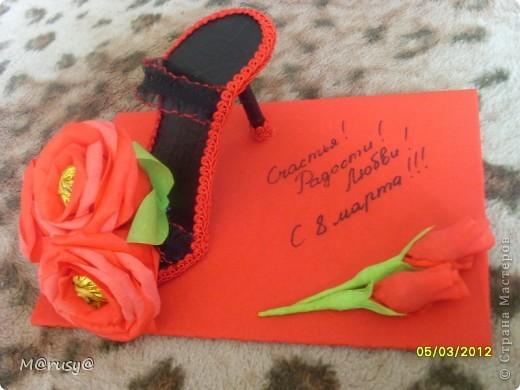 Вот решила сделать учителям и воспитателям такие подарочки на 8 Марта.  С этой туфельки всё началось. фото 10