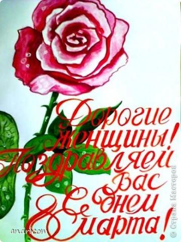 Поздравляю Всех женщин с самым красивым праздником весны 8 Марта! Здоровья, счастья любви!!!
