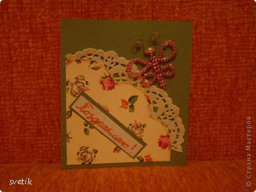Вчера сделали с Линой такую открытку... На скорую руку, из того, что было)) фото 2