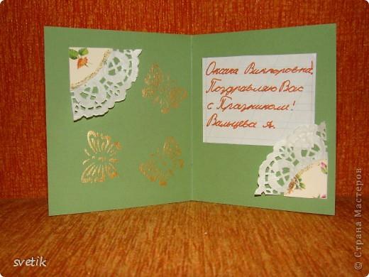 Вчера сделали с Линой такую открытку... На скорую руку, из того, что было)) фото 3