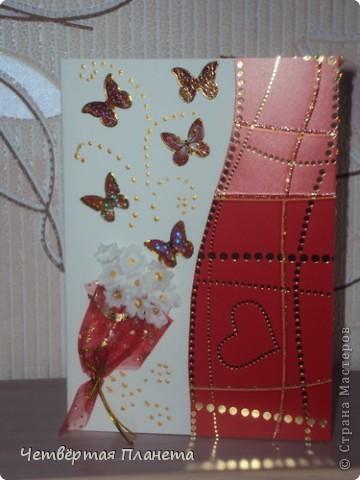 открытка  - простенькая,но оптимистичная)))) фото 1