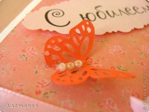 бабочка коробочка из бисера.