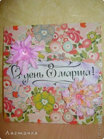 Добрый вечер!Вот такую открытку сделала вечером(сейчас)маме.Основа открытки-бумаги для скрапа, два цветочка-гардении(мк скидывала в прошлой работе).Надпись брала у Артема Лебедева. фото 1