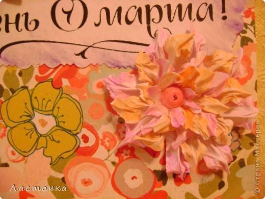 Добрый вечер!Вот такую открытку сделала вечером(сейчас)маме.Основа открытки-бумаги для скрапа, два цветочка-гардении(мк скидывала в прошлой работе).Надпись брала у Артема Лебедева. фото 3