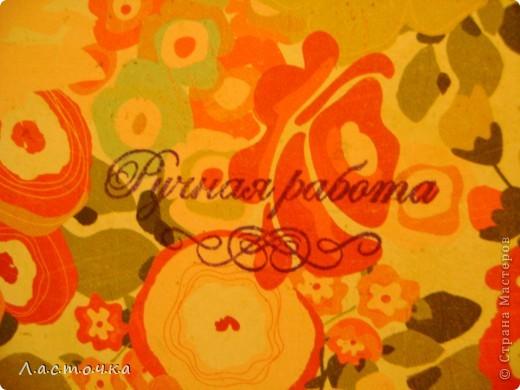 Добрый вечер!Вот такую открытку сделала вечером(сейчас)маме.Основа открытки-бумаги для скрапа, два цветочка-гардении(мк скидывала в прошлой работе).Надпись брала у Артема Лебедева. фото 5