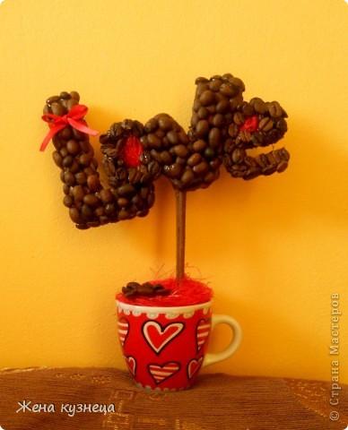 Вот такая любовь у меня...кофейная))) фото 1
