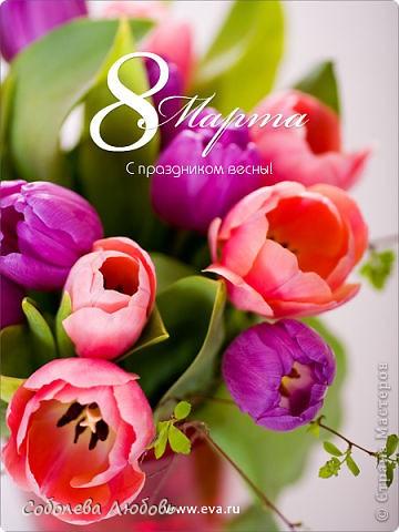 С праздником , милые женщины!!!!!!!!!
