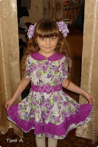 Платье дочке на 5 лет. фото 1