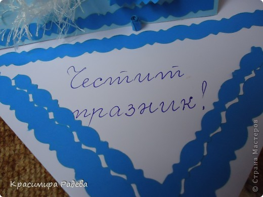 ЧЕСТИТ ПРАЗНИК НА ВСИЧКИ ДАМИ В СТРАНА МАСТЕРОВ !!!БЪДЕТЕ ВИНАГИ ОБИЧАНИ !!! фото 8