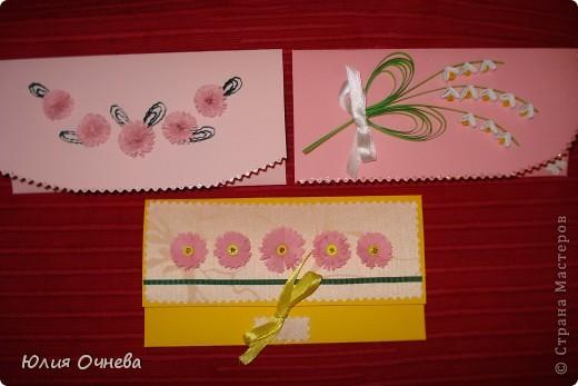 Подарочные конвертики для денег фото 1