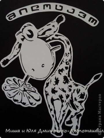 Этот жирафик, от имени Миши поздравляет всех мастериц с праздником!  Идет весна. И пусть не жарко, Но вместе с ней, как лета тень, - Международный женский день, Приходит к нам 8 Марта! Он - праздник ласки, красоты, Любви, надежды и мечты. фото 1