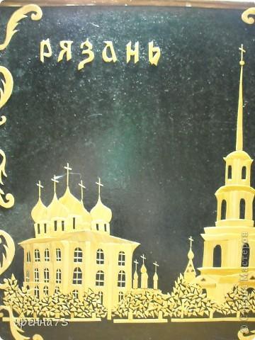 Когда-то давно, ещё будучи студенткой Рязанского ГПУ, увлеклась картинами из соломки. Многое из того, что было сделано, раздарила, даже фотографий не осталось. Некоторые работы делала на заказ в подарок. Вот то, что у меня на сей день осталось. Рязанский Кремль. фото 1