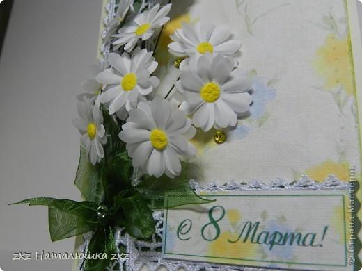 Следующим номером нашей программы)))-открытки!))Подружка заказала для мамы. фото 2