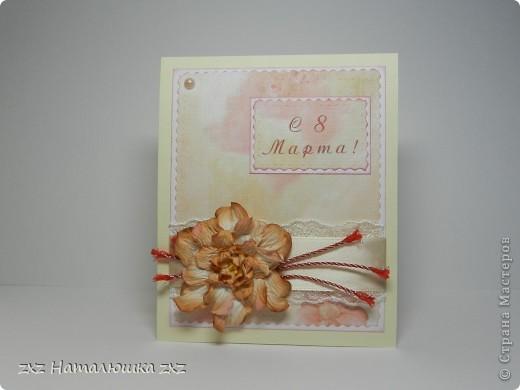 Следующим номером нашей программы)))-открытки!))Подружка заказала для мамы. фото 4