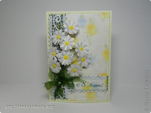 Следующим номером нашей программы)))-открытки!))Подружка заказала для мамы. фото 1