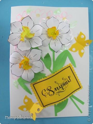 Дорогие мои Мастерицы! Поздравляю Вас всех с праздником Весны! Желаю счастья, здоровья, любви, творческого вдохновения и новых идей! фото 25