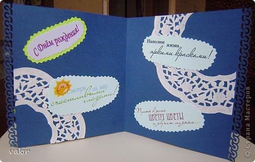 """К празднику для подруг """"вырастила"""" такие цветы в горшочках. У нас в СМ немало емсть подобных работ. МК таких открыток (фото и видео) есть на этом сайте: http://www.splitcoaststampers.com/resources/tutorials/flowerpotpocket/  фото 16"""