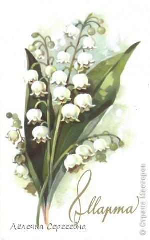 Земля отряхнулась от зимних одежд, Умчались на север морозы, Весна - это время любви и надежд, Тюльпанов, фиалок, мимозы. Весна - это время подарков прекрасных, Дней солнечных, радостных, ярких и ясных! А я дарю Вам ландыши!!!! Девочки, С 8 Марта!!!! Счастья и любви!!!!!