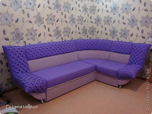 Чехол для дивана фото 1