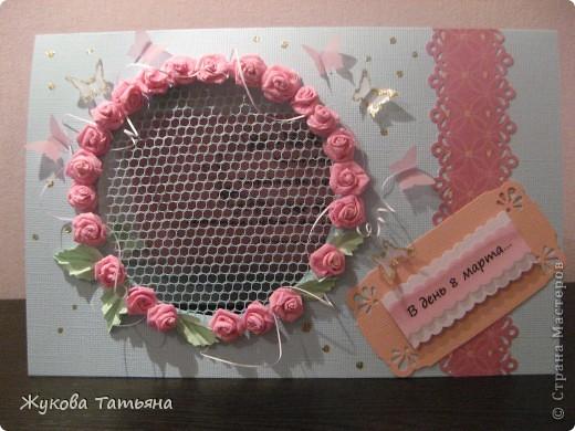 """открытка """"С 8 марта"""" учительнице. Делали недолго- около 2 часов, самое длительное по времени- квиллинговые розы, они из тонкой гофры. фото 1"""