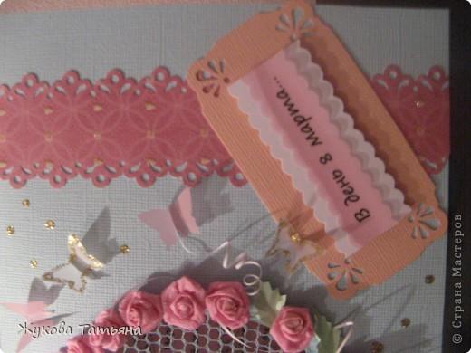 """открытка """"С 8 марта"""" учительнице. Делали недолго- около 2 часов, самое длительное по времени- квиллинговые розы, они из тонкой гофры. фото 2"""