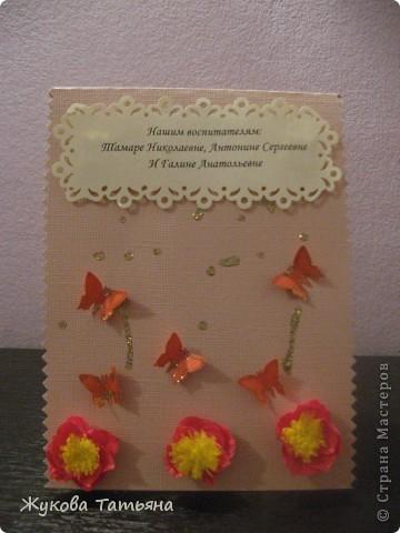 """открытка """"С 8 марта"""" учительнице. Делали недолго- около 2 часов, самое длительное по времени- квиллинговые розы, они из тонкой гофры. фото 5"""