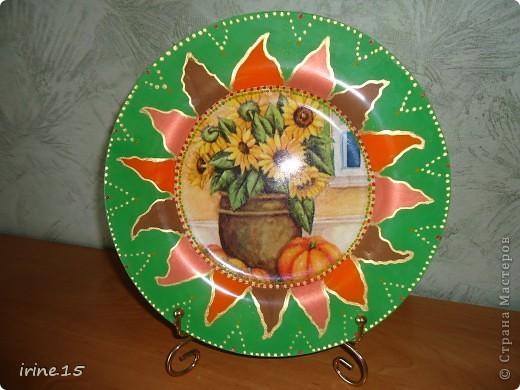 Очень понравилось рисовать солнышко на тарелке.Эту тарелочку делала на заказ для мамы.Она осталась очень довольна. фото 1