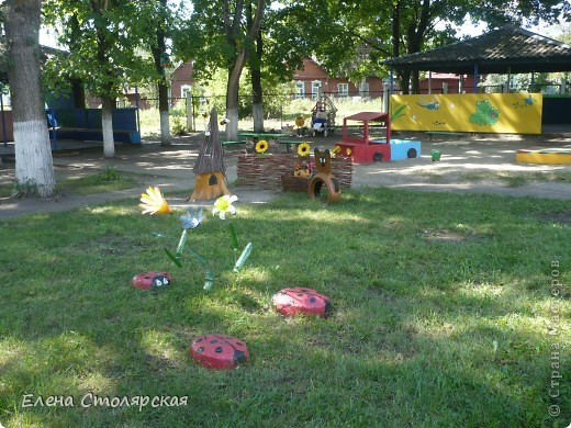 Сделала на участке детского сада фото 6