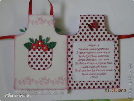 Всем привет!!!  Хочу сегодня показать ещё немного подарков к 8 марта. Заглядываясь на карандашницы МАРСАМ https://stranamasterov.ru/node/316216 и АлёныАлександровны https://stranamasterov.ru/node/301806 , решилась сделать и я. Вот ссылочка на МК Динули http://paper-fairytale.blogspot.com/2011/07/blog-post_30.html  фото 8